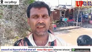 राठ में शादी की खरीददारी करने बाजार आई तीन बच्चों की माँ हुई लापता