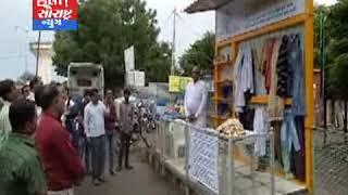 દામનગર-પરમાર્થ પરિવાર દ્વારા સેવા દીવાલ ખુલ્લી મુકાય