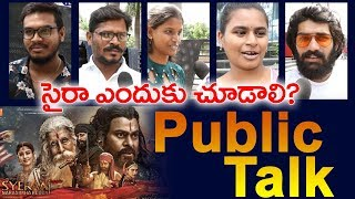 Sye Raa Narasimha Reddy Movie Public Talk | Chiranjeevi | Ram Charan | Top Telugu TV