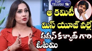Transgender Tamanna Simhadri About Pawan Kalyan | Bigg Boss Season 3 | BS Talk Show | Top Telugu TV