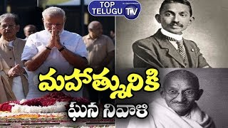 PM Modi Given A Great Tribute To Mahathma Gandhi | Mahathma Gandhi Dandi March | Top Telugu TV