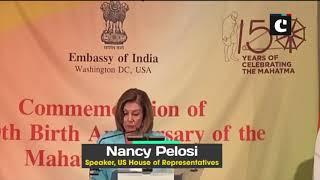 EAM Jaishankar presents Mahatma Gandhi bust to US House of Representatives Speaker