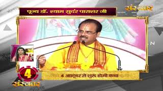 Bhakti Top 10 || 02 October 2019 || Dharm And Adhyatma News ||