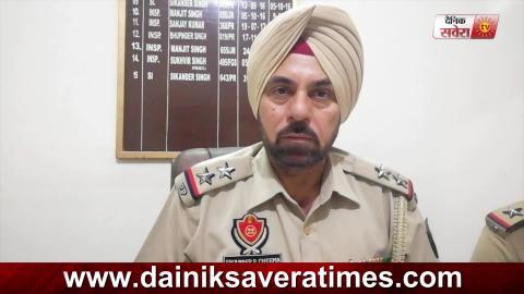 Samrala में 40 ग्राम Heroine के साथ पकड़े 2 लोग