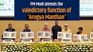 PM Modi attends the valedictory function of 'Arogya Manthan' in Vigyan Bhawan, New Delhi | PMO