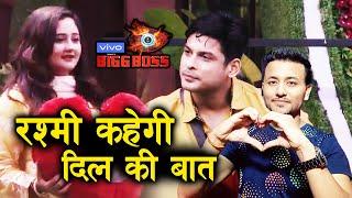 Rashmi Desai Shows Her LOVE For Siddharth Shukla | Bigg Boss 13 Latest Update