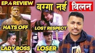 Shefali Bagga LOST Respect, Siddharth Shukla WINS Hearts | Bigg Boss 13 Ep. 04 Review