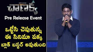 Director Thiru Energetic Speech At Chanakya Pre Release Event | Gopichand | Mehreen Pirzada