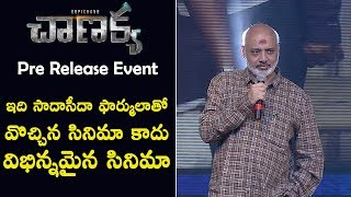 Ramajogayya Sastry Speech at Chanakya Trailer Launch | Gopichand | Mehreen