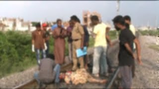 Train Accident Mein Hue Ek Khatoon Ki Maut At Udamgadda Railway Track | @ SACH NEWS |