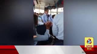 काॅलेज की बस में छात्रा ने किया डांस, वायरल हुआ वीडियो