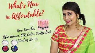 What's New in Affordable? New Eyeshadows Starting Rs. 115 | Nidhi Katiyar