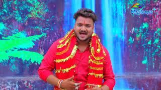 #Sheshnath_Ojha Bhojpuri Devigeet Song 2019 || मेला घुमा दS पिया छोला खिया दS पिया