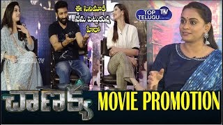 Hero Gopi Chand Chanakya Movie Promotion || Telugu Hero Gopi Chand Latest Movie || Top Telugu TV