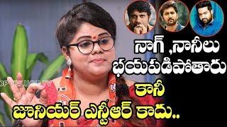 Swetha Reddy Comments On Hero's Nagarjuna & Nani | Swetha Reddy Latest News | Top Telugu TV