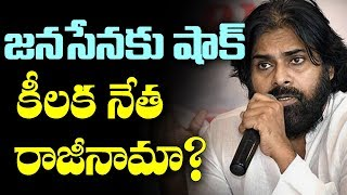Big Shock to Janasena | Pawan Kalyan | Chinthala Pardhasaradhi | AP Latest News Live | Top Telugu TV