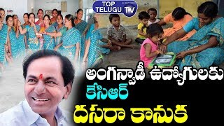 Good News For Telangana Anganwadi Teachers | Telangana Latest Political News | Top Telugu TV