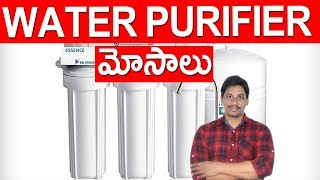 Water purifier buying guide in india telugu DIFFERENCE BETWEEN WATER RO,UV, UF  PURIFIERS