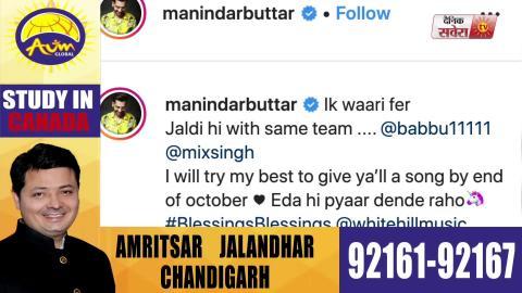 Maninder Buttar | Babbu | Mix Singh | New Punjabi Song | Dainik Savera