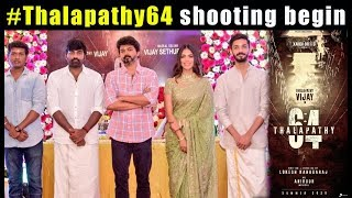 Vijay's #Thalapathy64 goes on floors