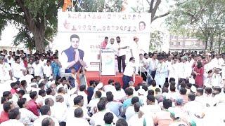 Rohit pawar Rally_live
