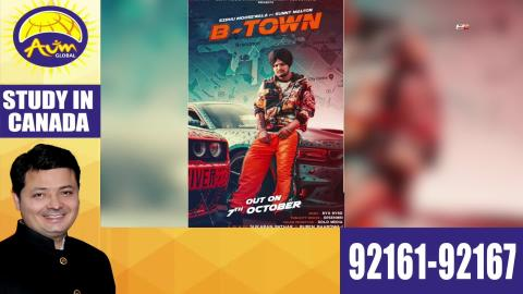 B Town | Sidhu Moose Wala Ft. Sunny Malton | Byg Byrd | First Look | New Song