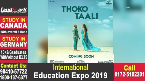 Thoko Taali | Zora Randhawa | Dr Zeus | First Look | New Punjabi Song | Dainik Savera