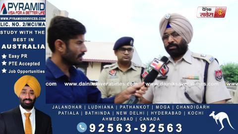 Exclusive : SP RPS Sandhu ने बताया Jalandhar Police ने 3 kg Heroin समेत 4 लोगों को किया Arrest