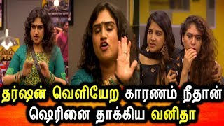 BIGG BOSS TAMIL 3-2nd OCTOBER 2019-PROMO 1-DAY 101-BIGG BOSS TAMIL 3 LIVE-Vanitha Attack Sherin