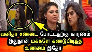 BIGG BOSS TAMIL 3-2nd OCTOBER 2019-102 FULL EPISODE-DAY 101-BIGG BOSS TAMIL 3 LIVE-Vanitha Fight