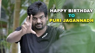 Director Puri Jagannadh Birthday Celebrations | Event Highlights | Bhavani HD Movies