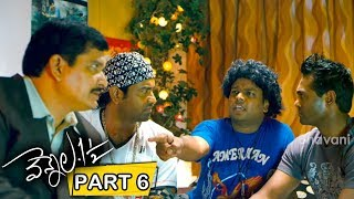 Vennela 1 1/2 Telugu Movie Part 6 || Vennela Kishore, Chaitanya Krishna || Bhavani HD Movies