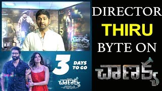 Director Thiru Byte On Chanakya Movie | Gopichand, Mehrene, Zareen Khan | Bhavani HD Movies