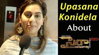 Upasana Watches Sye Raa Narasimha Reddy | Sye Raa | Bhavani HD Movies
