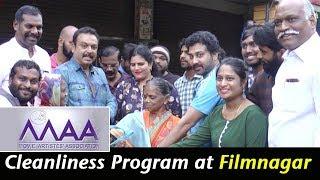 Maa Association Honors GHMC Workers At Film Nagar | #GandhiJayanthi Special | Bhavani HD Movies