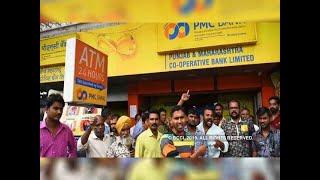 PMC Bank case: EOW arrests HDIL Directors Sarang Wadhawan, Rakesh Wadhawan