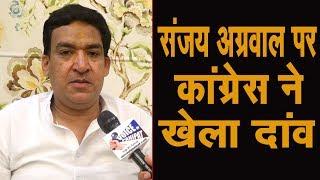 #voiceofpanipat #sanjayagrwal भाजपा के राज में हुआ भ्रष्टाचार, कांग्रेस आई तो नही बचेंगे भ्रष्टाचारी