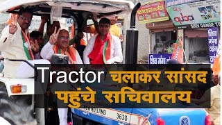 #voiceofpanipat #mahipal dhandha  ट्रैक्टर चलाकर सांसद पहुंचे सचिवालय