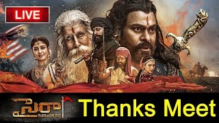 Sye Raa Narasimha Reddy Thanks Meet LIVE | Chiranjeevi Sye Raa Collections | Top Telugu TV