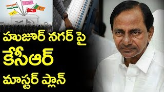 Huzurnagar Elections 2019 Report | Telangana News | TRS | CPI | Congress | CPM | Top Telugu TV