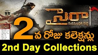 Sye raa Narasimha Reddy 2nd Day BOX Officiate Collections | Chiranjeevi Sye Raa | Top Telugu TV