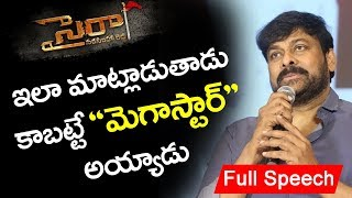 Chiranjeevi Full Speech @ Sye Raa Sucess Meet | Chiranjeevi Top Telugu TV