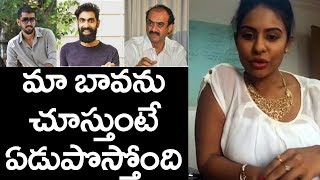 Sri Reddy Comments on Rana Daggupbati | Tollywood News | Top Telugu TV