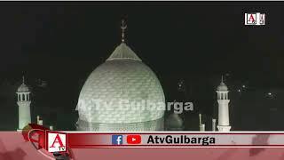 Gulbarga Shaher Mein Phele Bar 7 Wonders Ka Exhibition Ek Hi Maidan Mein Family Utsav Exhibition