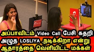 BIGG BOSS TAMIL 3-4th OCTOBER 2019-PROMO 2-DAY 103-BIGG BOSS TAMIL 3 LIVE-Losliya Video Call Talk