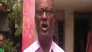 Vadiya | Infestation of mosquitoes filling water near Anganwadi center | ABTAK MEDIA