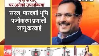 देखें #BJP के #NARNAUND से विधायक #CAPTAIN_ABHIMANYU के अब तक का सफर