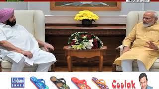 #PMMODI से मिले #PUNJAB के #CM #CAPTAIN_AMRINDER_SINGH,प्रकाश पर्व के लिए #PM को न्योता