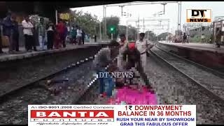 Person Died on The Spot Hit by a Train | Unknown Person | Railway Police Investigating