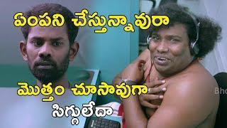 ******** మొత్తం చూసావుగా సిగ్గులేదా || Latest Telugu Movie Scene